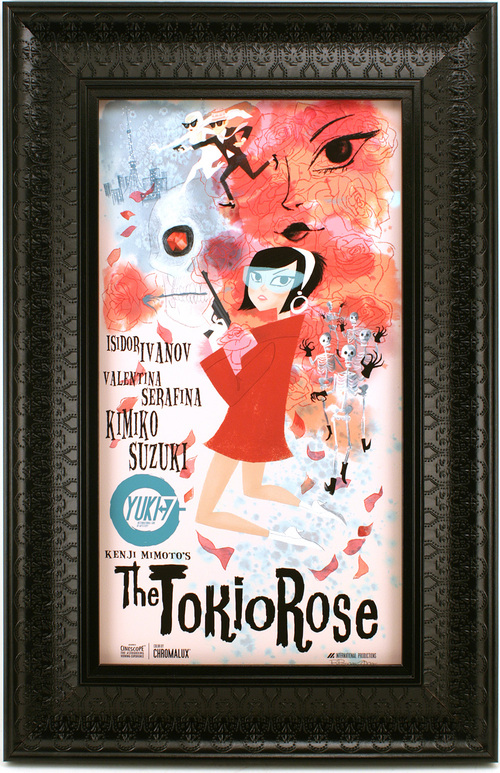 The Tokio Rose, Brigette Barrager