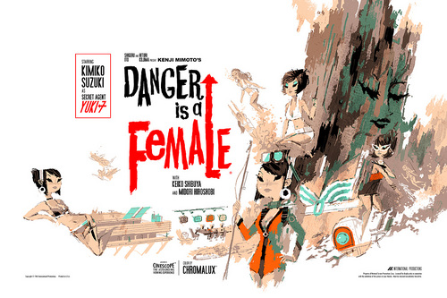 Danger is a Female (English), Kevin Dart