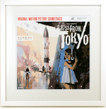 A Kiss From Tokyo (Soundtrack), Kevin Dart