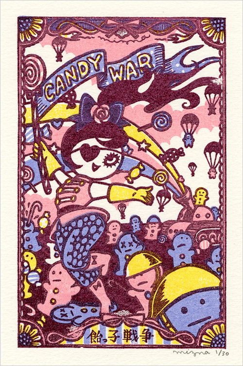 Candy War Limited Edition Gocco print, Mizna Wada