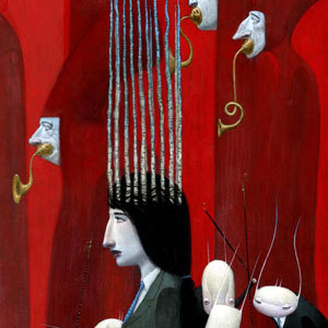 Optical Allusions by Bill Carman