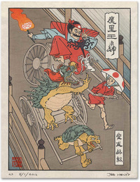 The Rickshaw Cart (woodblock print), Jared Henry