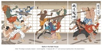 Battle in the Bath House - Print Set, Jared Henry