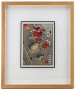 (framed woodblock print) The Rickshaw Cart , Jed Henry
