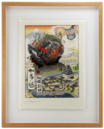 Origin Story (Framed Print), Jared Henry