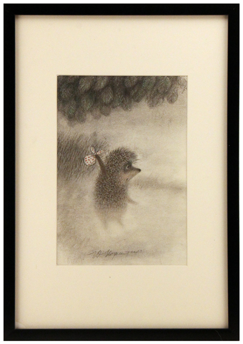 Hedgehog entering Fog, Yuri Norstein