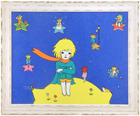 Little Prince -I finally realized-, Naoshi