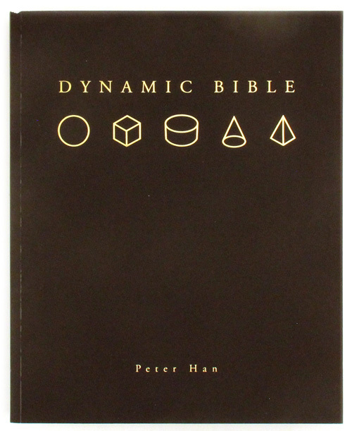 Dynamic Bible (Updated Version), Peter Han