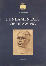 Fundamentals of Drawing (English)