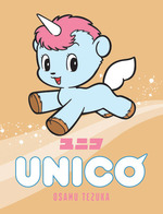 Unico 2nd Edition