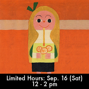 The Mary Blair Print Collection