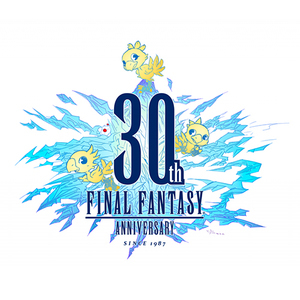 Final Fantasy 30th Anniversary A Legacy of Art Exhibition