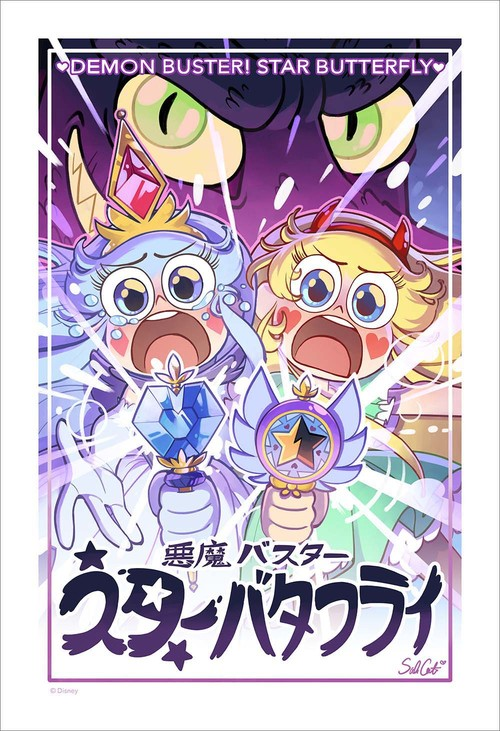Demon Buster Star Butterfly (PRINT), Sabrina Cotugno
