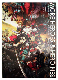 More Heroes & Heroines: Japanese Video Game + Animation Illustration
